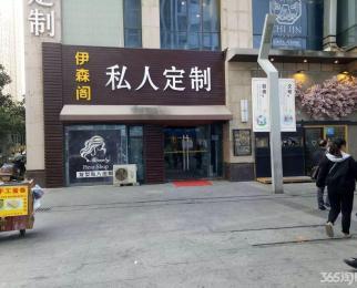地铁口集庆门车站旁370万豪华装修 适合任何SPA KTV营业中