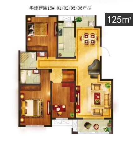 华建雅园3室2厅1卫125.06�O2016年满两年产权房毛坯