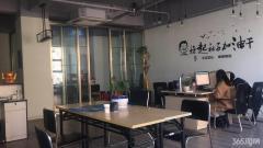 合肥经开区明珠广场附近尚泽大都会写字楼95平低价出