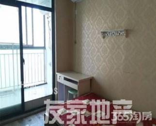 精装合租房 性价比高 租客素质好 环境好