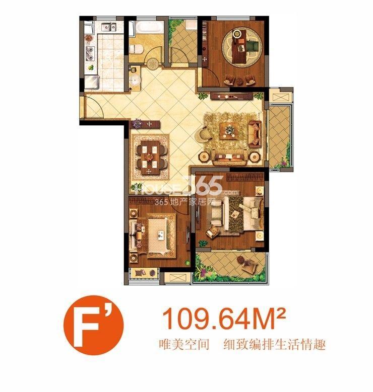 户型图 二期户型 F 三室两厅一卫 面积109.64平米 109.64