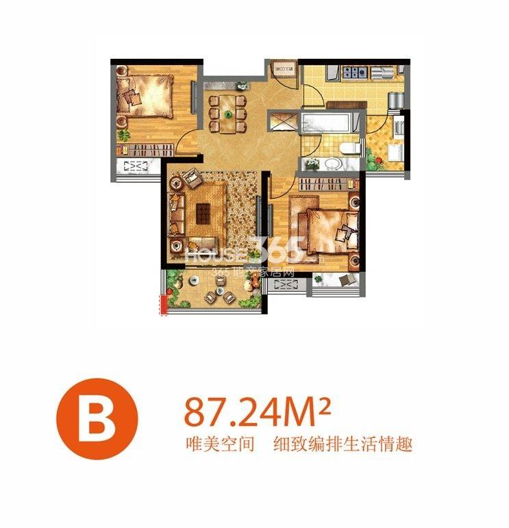 户型图 一期户型 B 两室两厅一卫 面积87.24平米 87.24