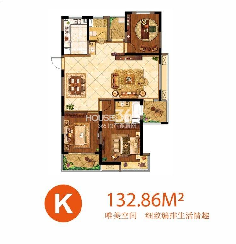 户型图 二期户型 K 三室两厅两卫 面积132.86平米 132.86