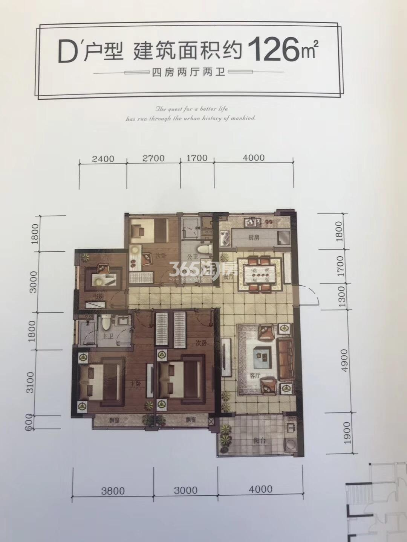 汇高栢悦中心项目9号楼D'户型126方户型图