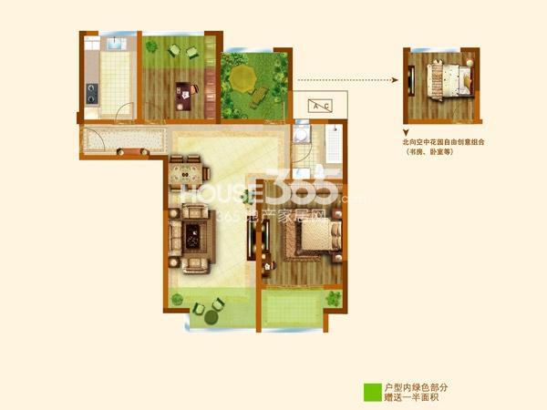 安信颐和(常州)国际颐养中心D 3室2厅1卫 约106平