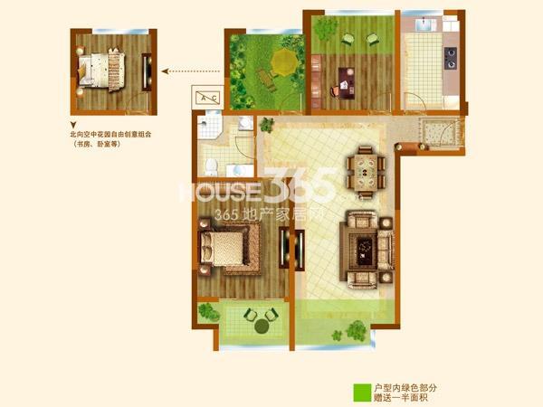 安信颐和(常州)国际颐养中心E 3室2厅1卫 约107平