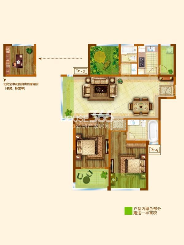 安信颐和(常州)国际颐养中心F 3室2厅2卫 约132平