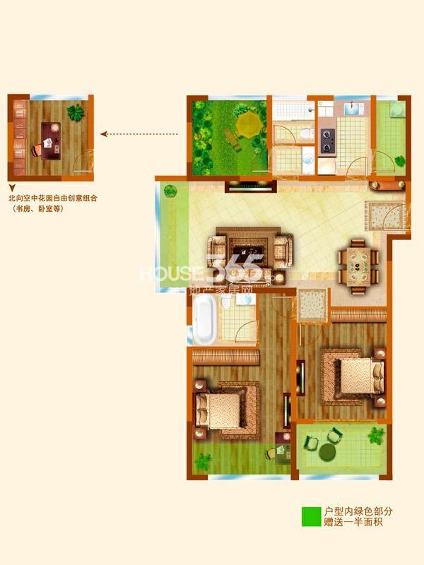 安信颐和(常州)国际颐养中心G 3室2厅2卫 约128平