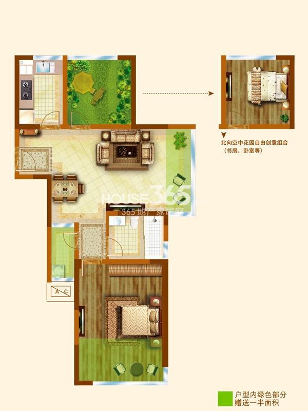 安信颐和(常州)国际颐养中心C 2室2厅1卫 约80平