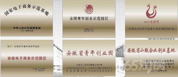 青网电商园刚出精装修350平一间,租金18!!!