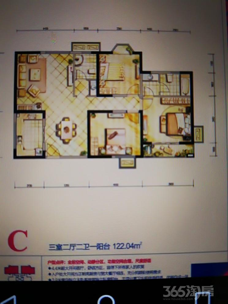 不限购,未央方新现房出售,一次性付全款,一个月内拿房地产