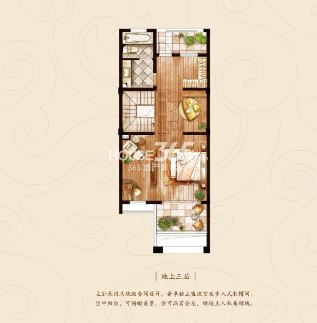 太湖相王府 联排别墅C户型330平 地上三层