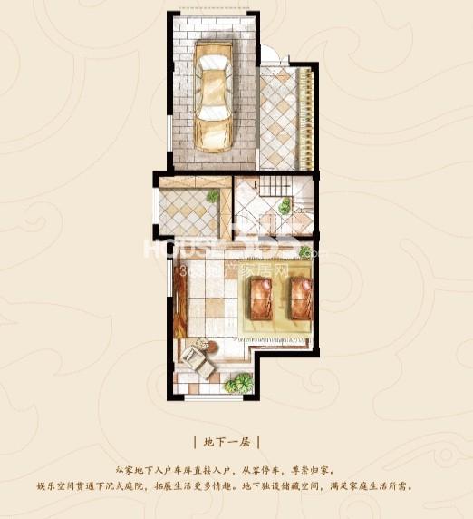 太湖相王府 联排别墅A户型330平 地下一层