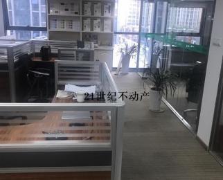 地铁口 万达广场写字楼 办公家具全 朝南户型精装120平越