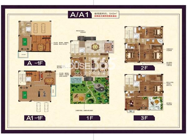 御景华庭540㎡A/A1别墅户型图