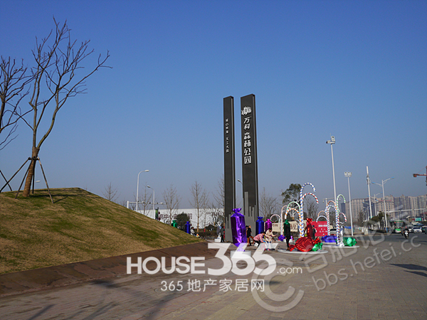 万科森林公园售楼部路口(2014.1.6)