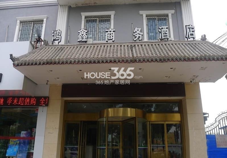 万科大明宫周边商务酒店(2013.12.20)