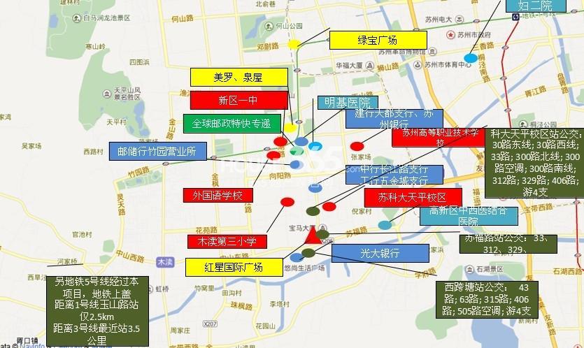 红星国际生活广场交通图