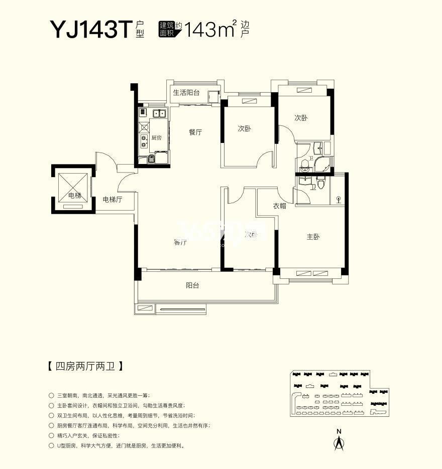YJ143T边户