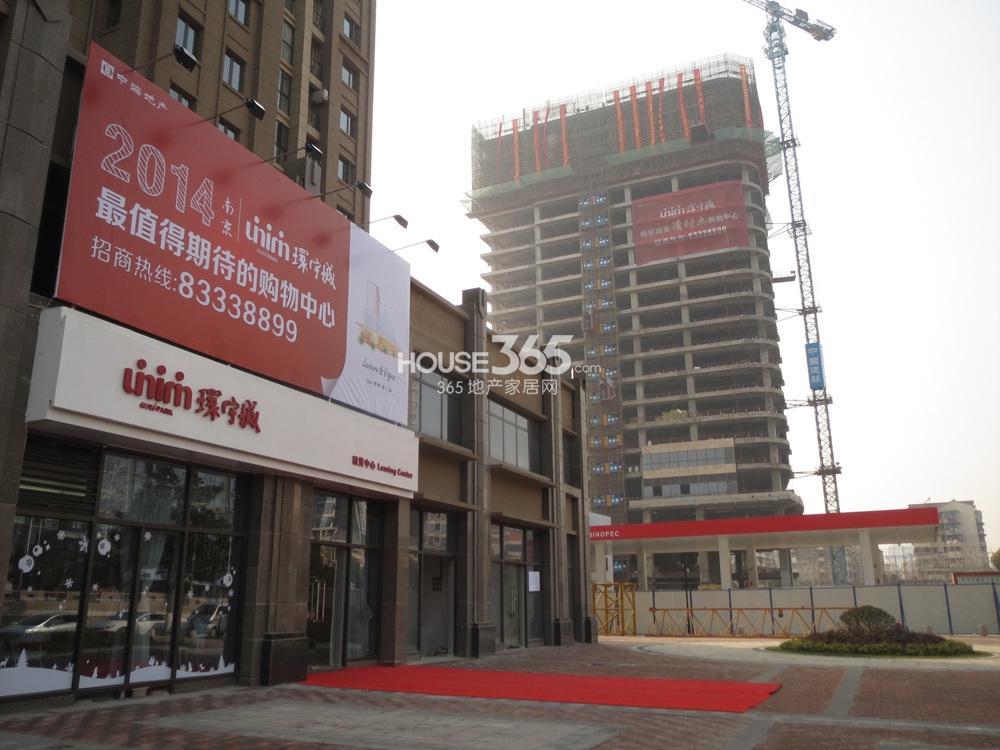 22)_南京中海大厦_南京新房网_365