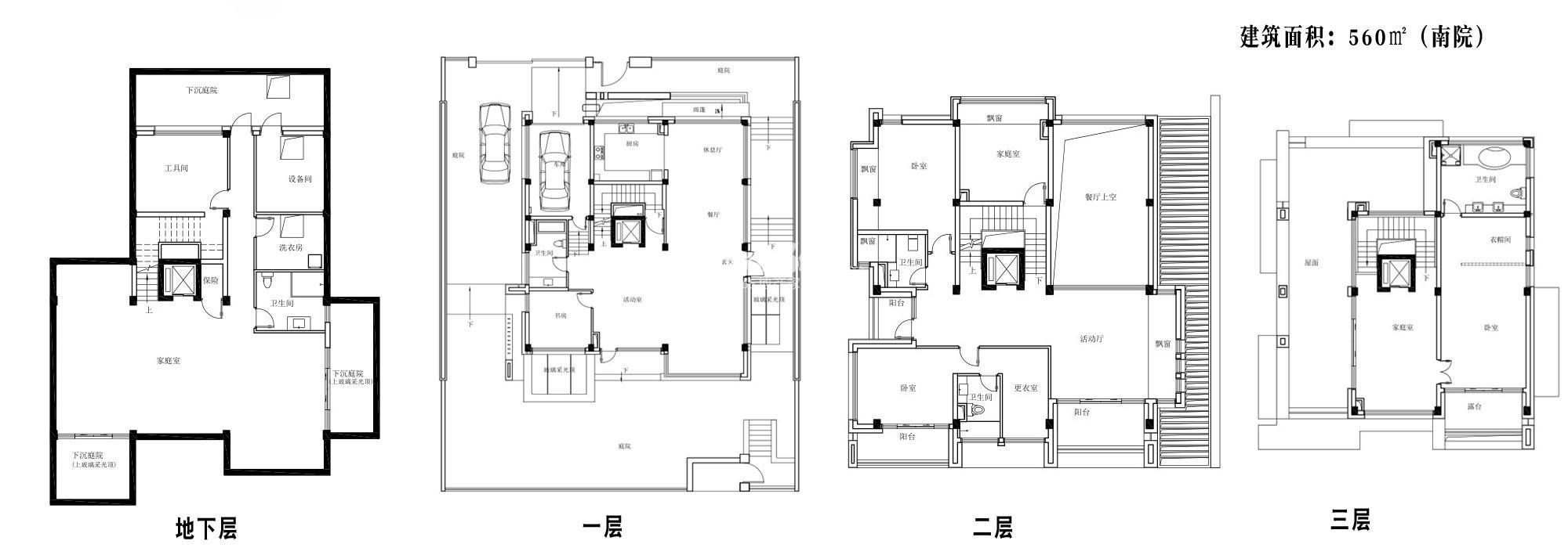 保利独墅西岸约560平户型(南院)平面图