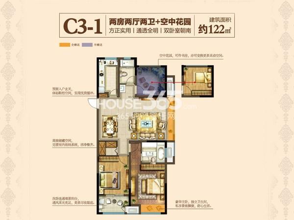 港龙新港城15#楼C3-1-2房2厅2卫+空中花园-约122平