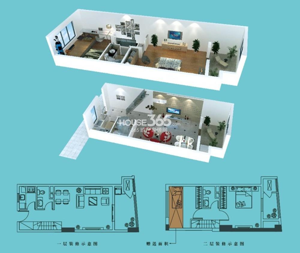 首创天迈广场b1户型 42-60平方米