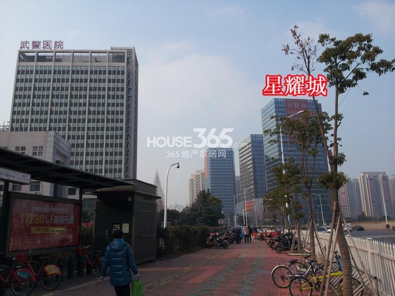2014年2月中旬在地铁江陵路站拍星耀城及武警医院实景