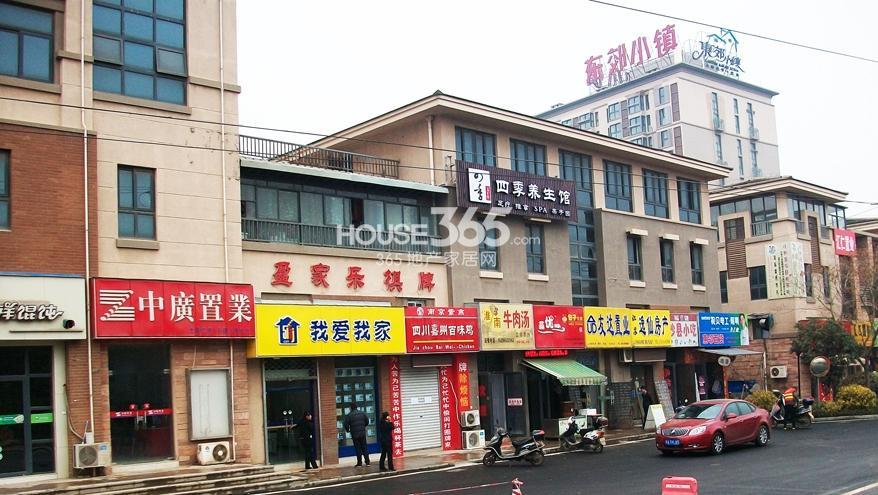 银亿东城依托东郊小镇商配(2.15)