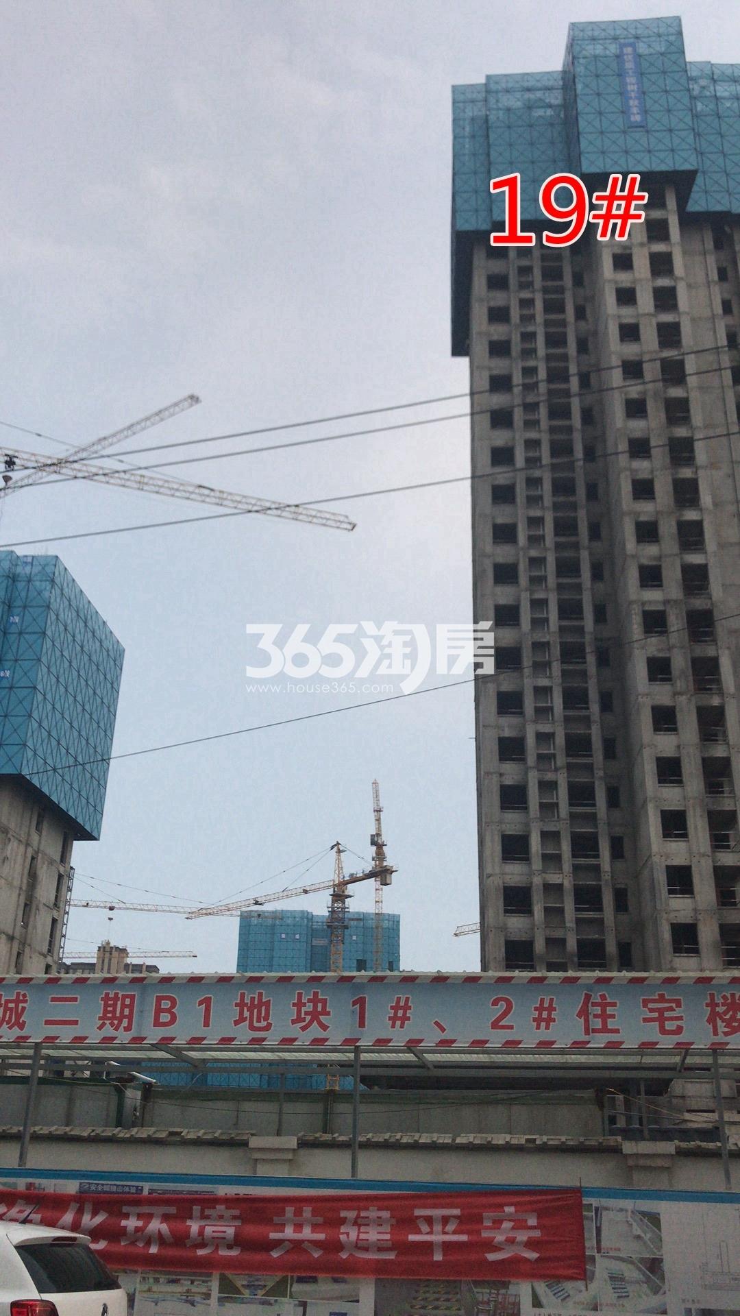 荣盛花语城19#工地建设实景图(8.27)