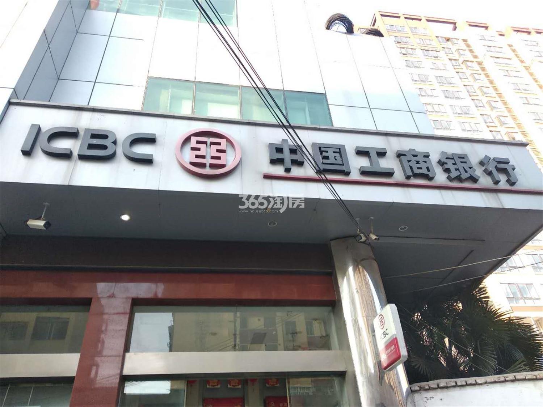 瑞泰・滨江公馆 周边中国工商银行 201901