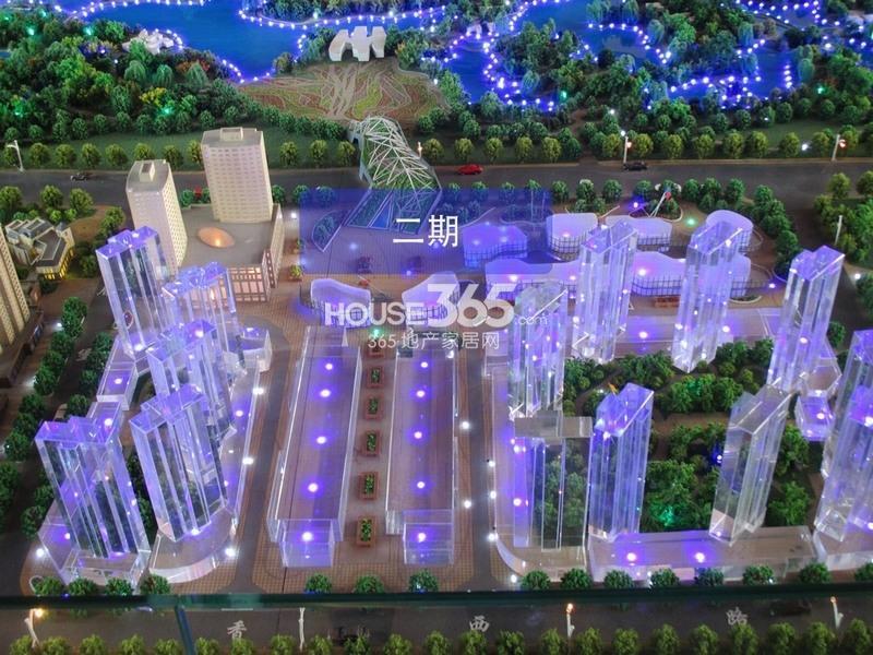 世园大公馆二期沙盘实景图(20140409)