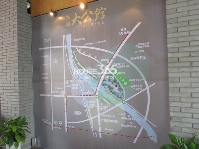 世园大公馆交通实景图(20140409)