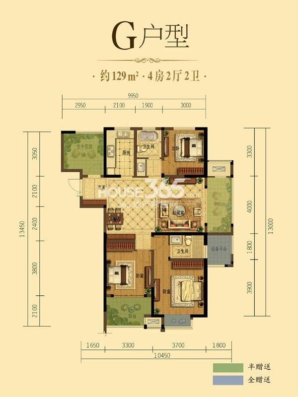 弘阳广场G户型 4房2厅2卫 约129平