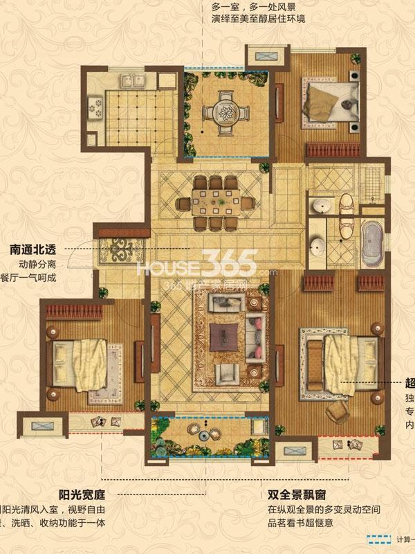 C5户型-4房2厅2卫-约136平