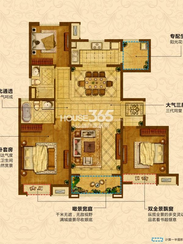 C4户型-3房2厅2卫-约127平