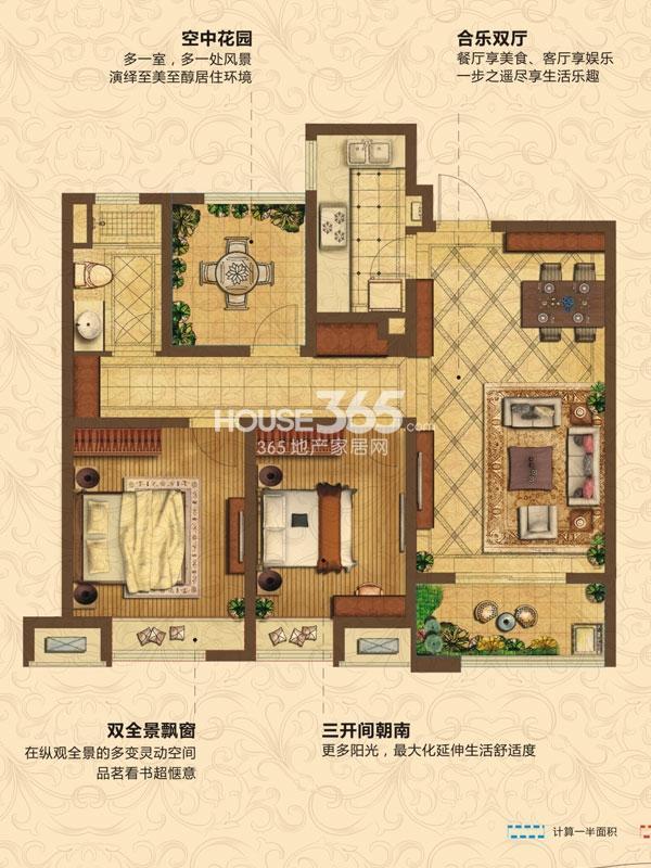 C1户型-3房2厅1卫-约88平