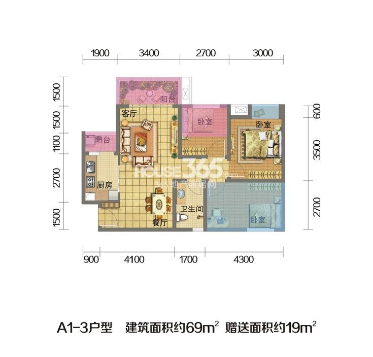 北大资源燕楠国际A1-3三室两厅一卫户型图