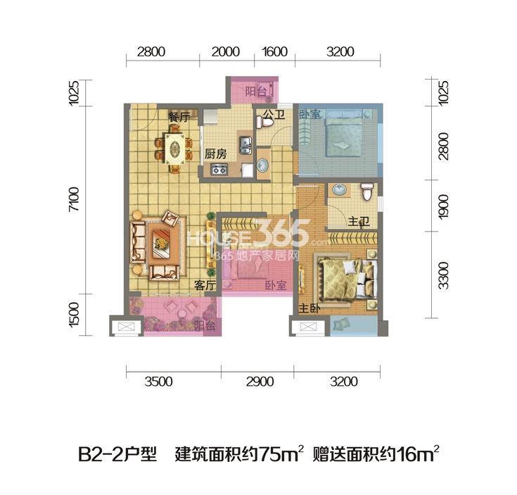 北大资源燕楠国际B2-2三室两厅两卫户型图