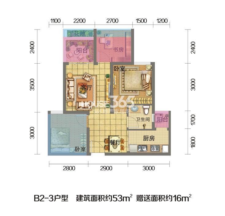 北大资源燕楠国际B2-3三室两厅一卫户型图