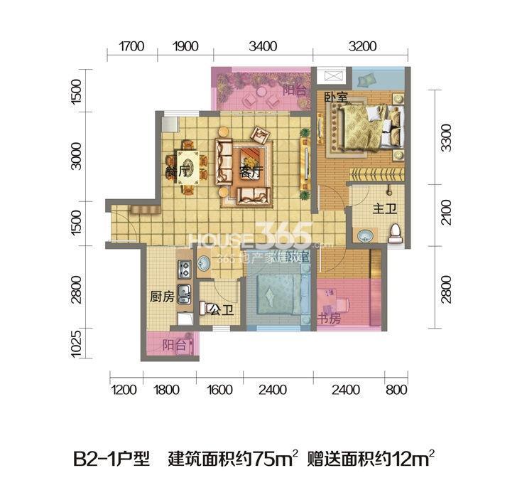 北大资源燕楠国际B2-1三室两厅两卫户型图