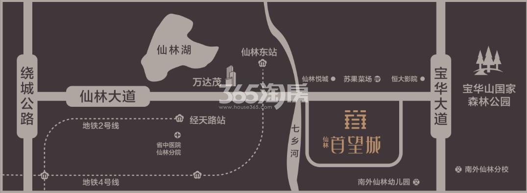 仙林首望城区位图