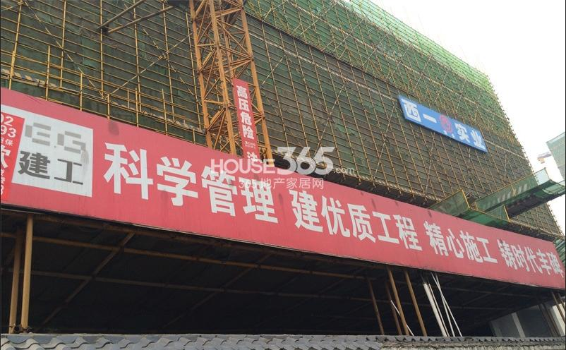 帝都大公馆进度图(2014.4.2)