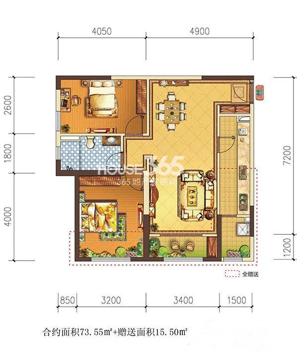 莱安星座户型图2室2厅1卫1厨 73.55㎡