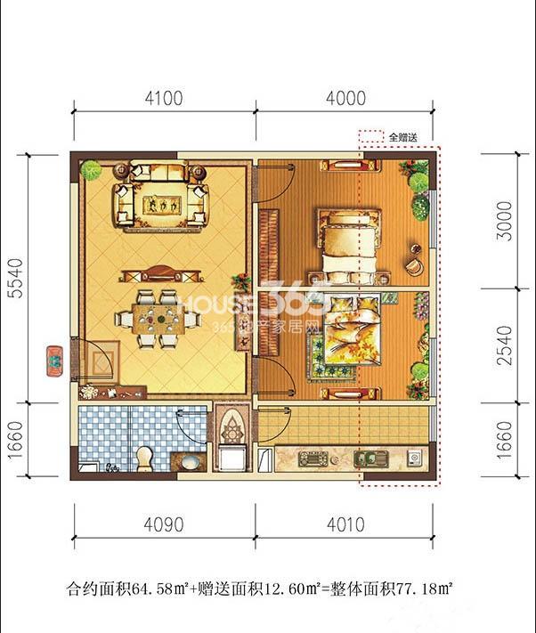 莱安星座户型图2室2厅1卫1厨 64.58㎡