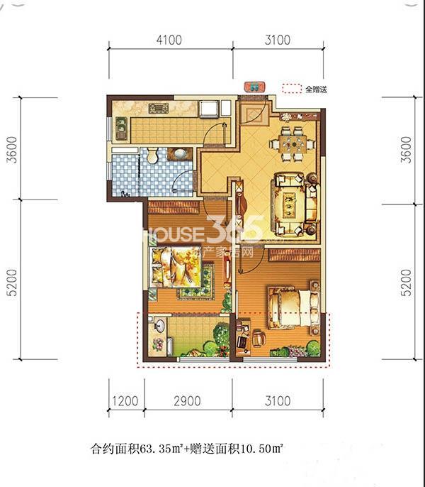 莱安星座户型图2室2厅1卫1厨 63.35㎡