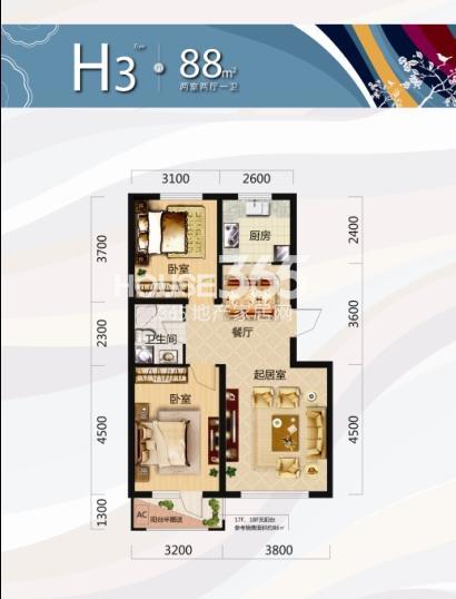 唐轩北廷2室2厅1卫88平米户型