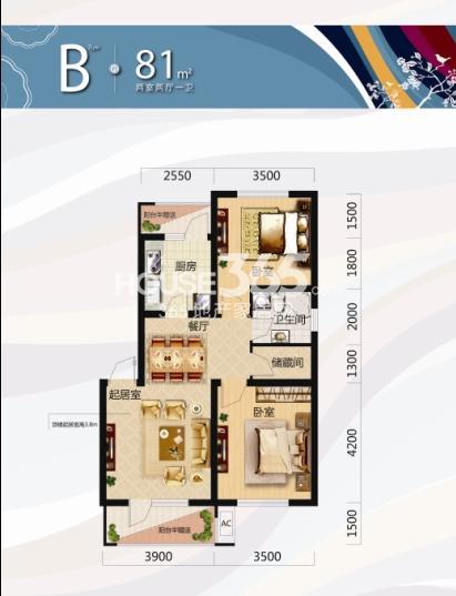 唐轩北廷2室2厅1卫81平米户型