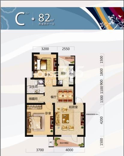 唐轩北廷2室2厅1卫82平米户型