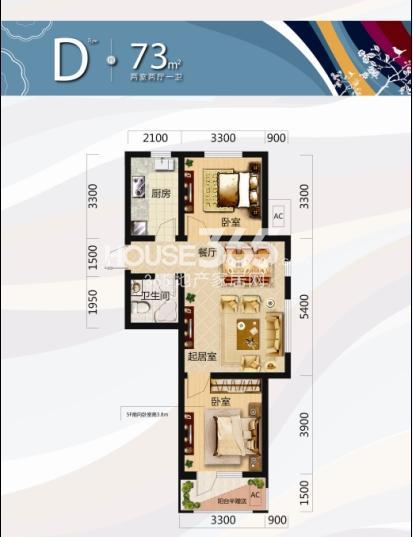 唐轩北廷2室2厅1卫73平米户型